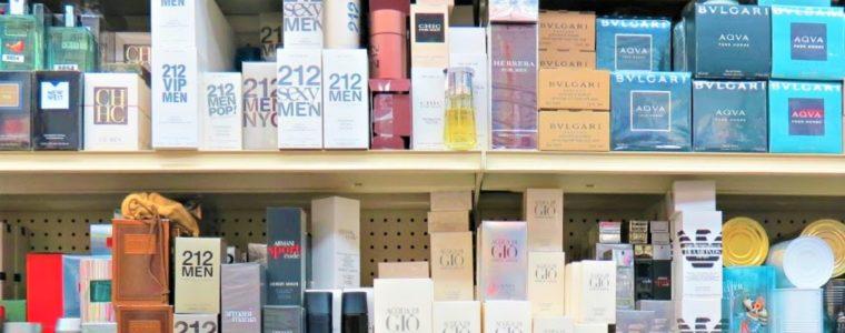 Купить парфюмерию оптом: мировые бренды по доступным ценам